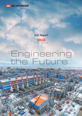 JGC Report 2018