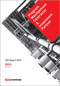JGC Reports(Integrated Reports) | IR Library | JGC CORPORATION