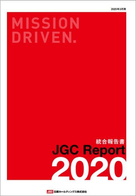 jgc0225.jpg
